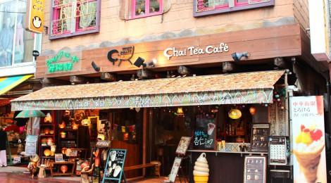 Chai Tea Café(チャイ ティー カフェ)本店