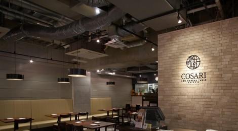 COSARI NEW KOREAN TABLE TOKYO(コサリニューコリアンテーブルトウキョウ)