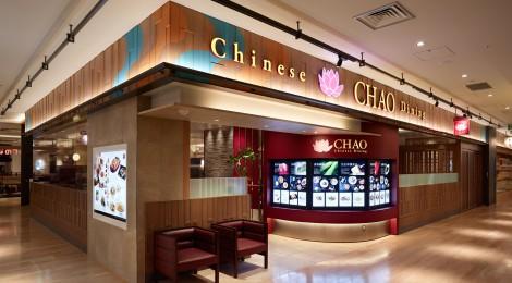 CHAO(チャオ) MARK ISみなとみらい店