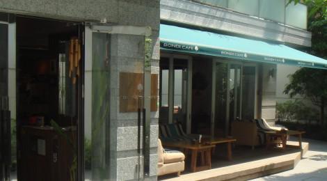BONDI CAFÉ(ボンダイカフェ)