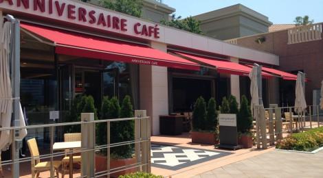 ANNIVERSAIRE CAFÉ(アニヴェルセルカフェ)みなとみらい横浜