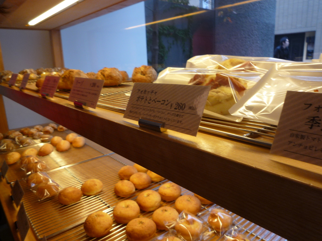 bread-espresso01