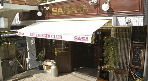 GRILL BURGER CLUB SASA(グリルバーガークラブ ササ)