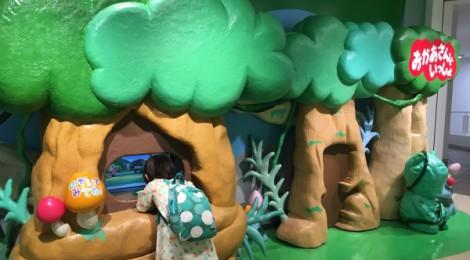 NHKスタジオパークと子どもが大好きなパンケーキを満喫する渋谷のおすすめ親子コース