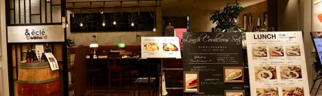 & ecle le bistro(アンドエクレ ル ビストロ)