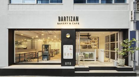 BARTIZAN