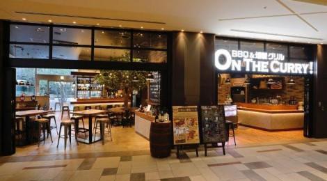 オンザカレー(ON THE CURRY!) ハマサイト店