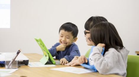 2020年4月から始まる小学校プログラミング教育対策に! 六本木のIT企業が提供するプログラミングスクール「CotoMirai(コトミライ)」無料体験受付開始!