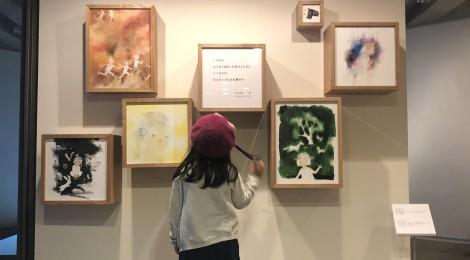 ミュージアムデビューにぴったり!子どもと行きたい都内の美術館3選!