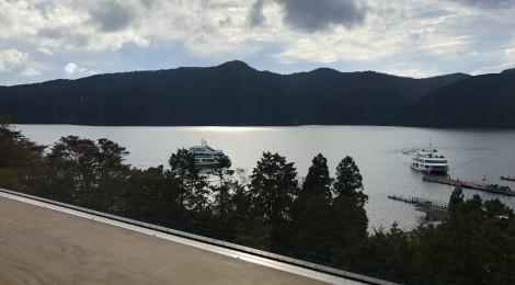 水族館に水陸両用バス!芦ノ湖畔の1日遊べる複合リゾート「箱根園」