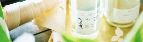 【おこもり生活】ママも飲みやすい、おしゃれに楽しむ日本酒